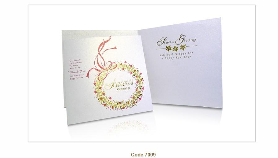 Christmas Cards For Sales Corporate Christmas Greeting Cards Singapore
